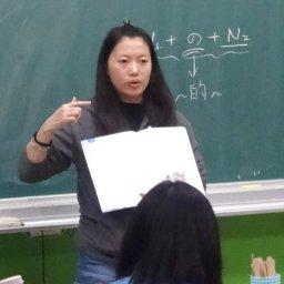 彭靖潔 講師